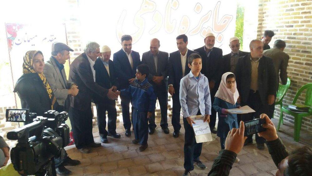 جایزهای برای کودکان و نوجوانان نخبه روستایی 5302958
