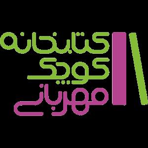شرکت سرمایه گذاری تیهو خانه logo fa 1 300x300